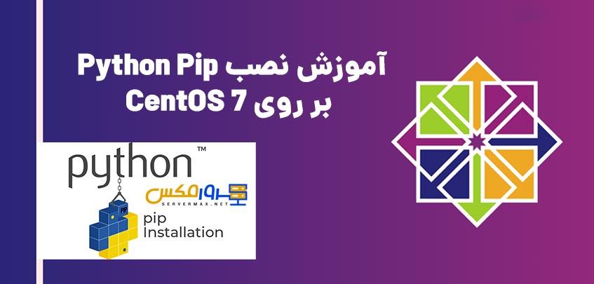 install-python-pip-on-centos-7